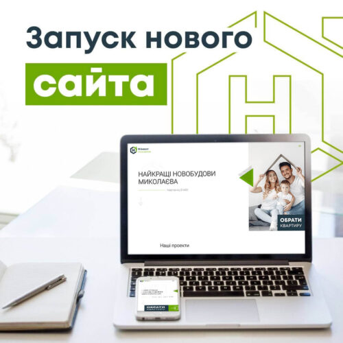 N-Invest-Blog-Post-001