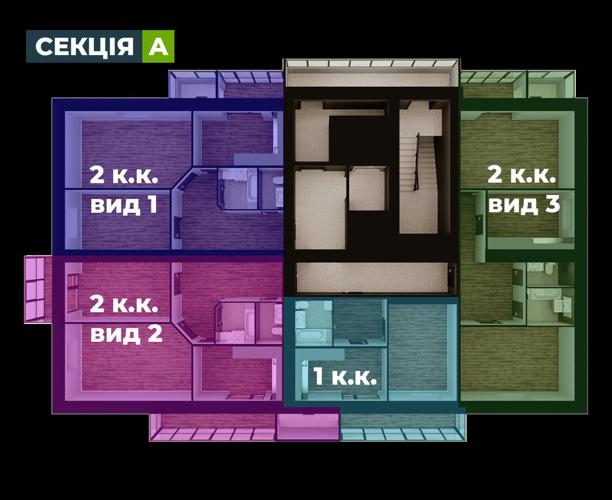 N-Invest-ЖК-Центральний-Квартира-Секція-А