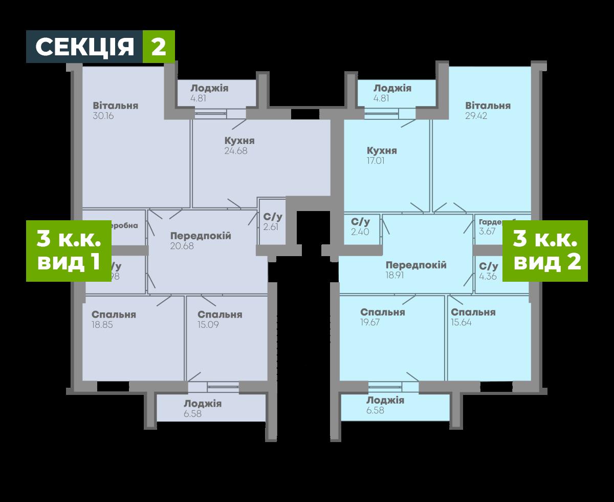 N-Invest-ЖК-Central-House-Квартира-Секція-2
