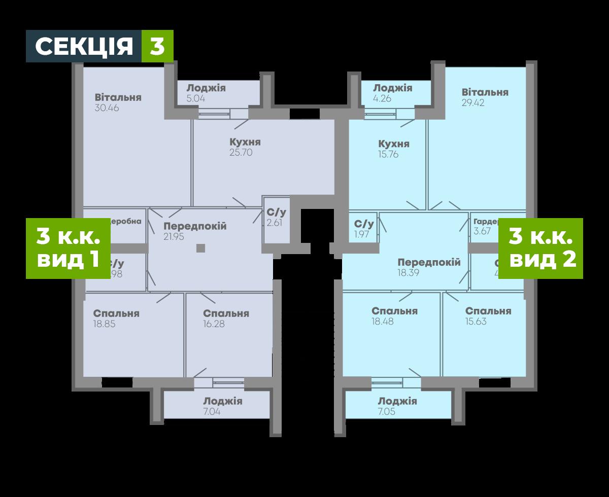 N-Invest-ЖК-Central-House-Квартира-Секція-3