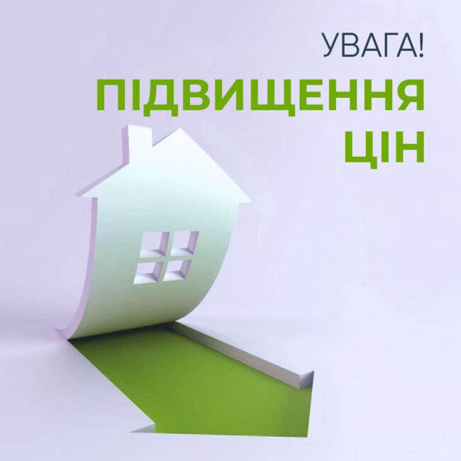 N-Invest-Blog-Post-002